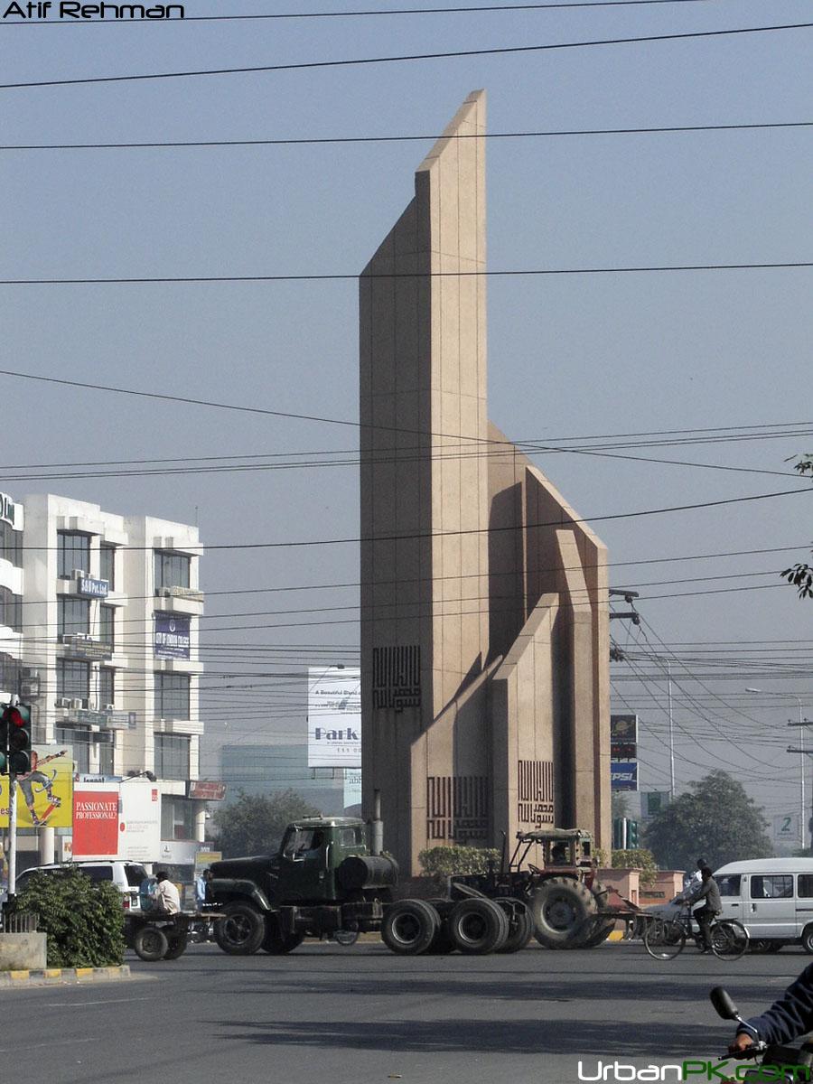 Lahore%20-%20Kalma%20Chowk%20-%2001%20co