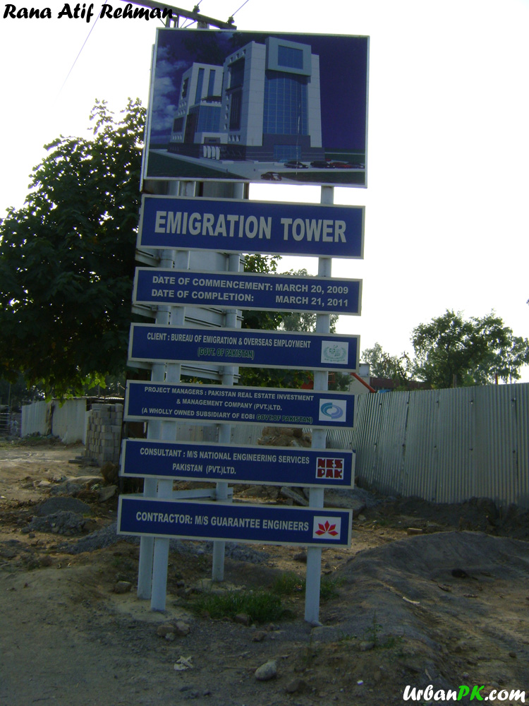 Islamabad%20-%20Emigration%20Tower%20-%2