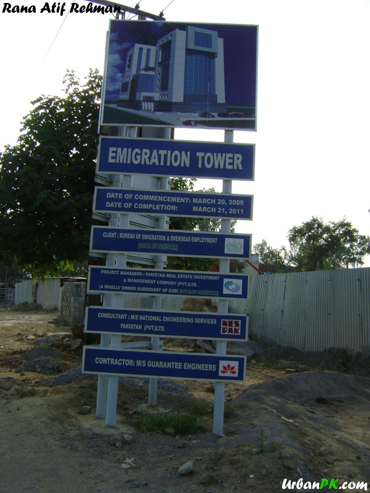 Islamabad%20-%20Emigration%20Tower%20-%2