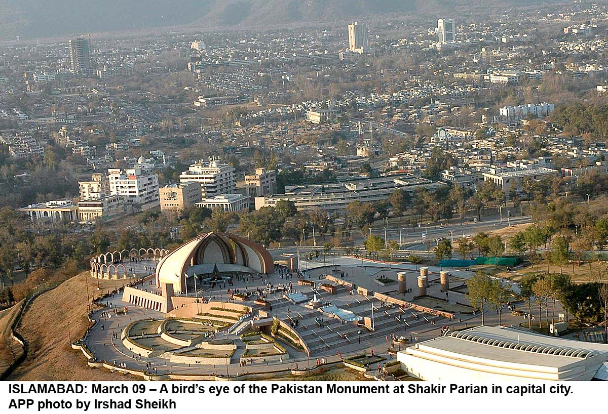 essay on islamabad the beautiful city of la